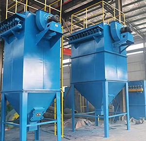 环保除尘设备案例